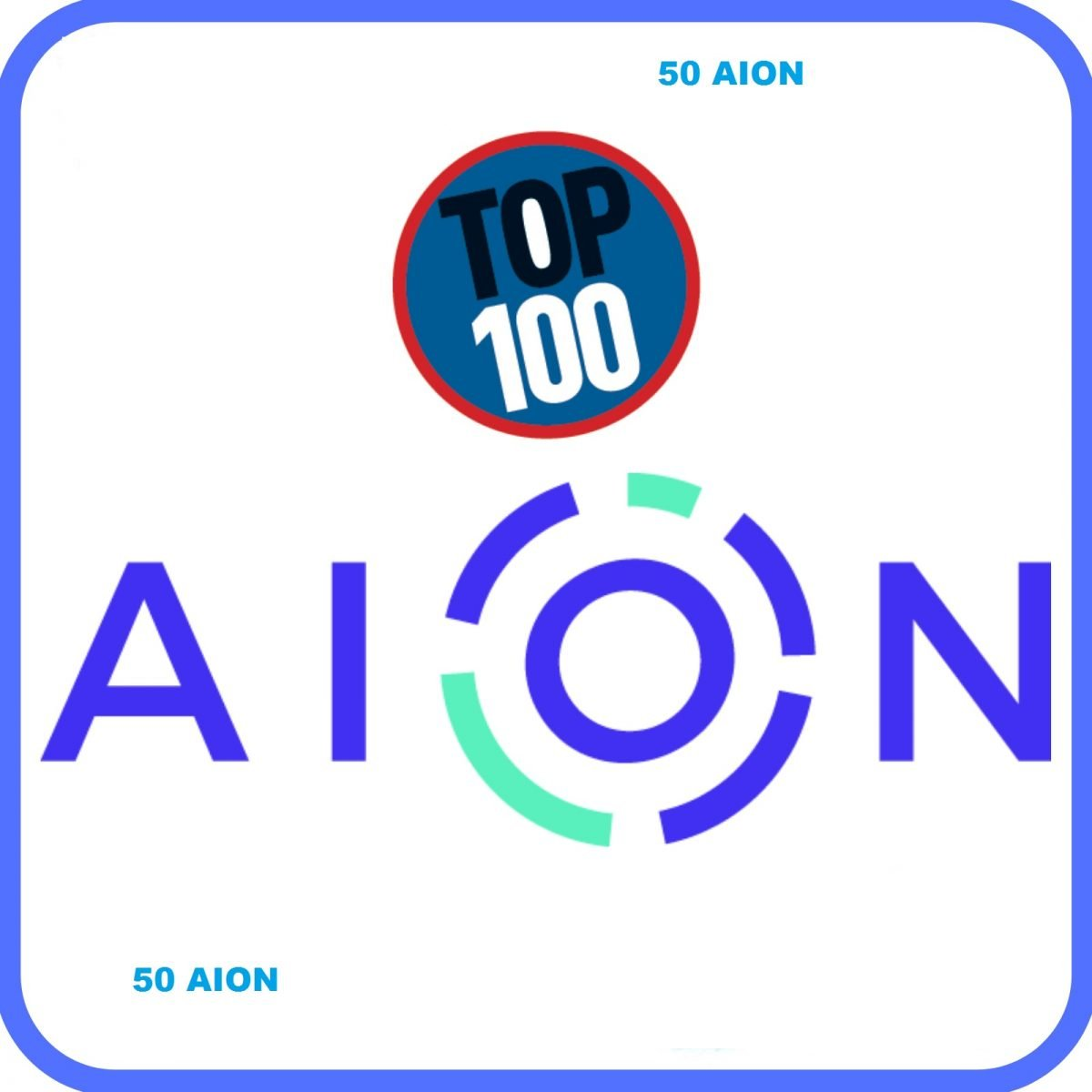 50 AION Web admin