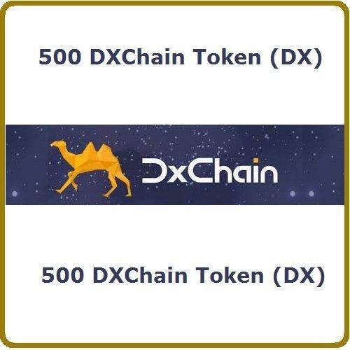 DXchain Token Mining Services